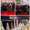 2019第八届武汉国际焙烤展4月9-11日